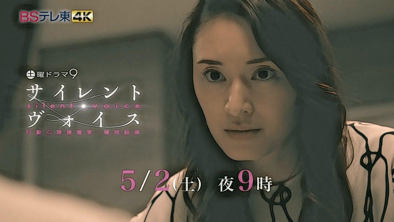 サイレント ヴォイス キャスト サイレントヴォイス2「サクランボアーミー」女優4名(キャスト)まとめ...