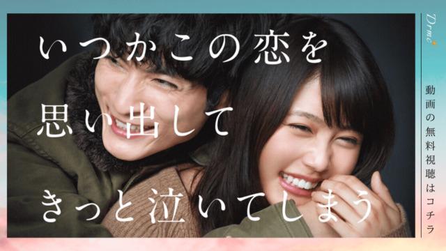 は 桃色 恋 ペンション 映画「その日、カレーライスができるまで」公式サイト